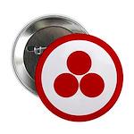 "Pax Cultura 2.25"" Button (10 pack)"