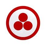 "Pax Cultura 3.5"" Button (100 pack)"