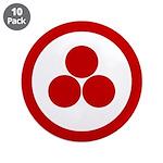 "Pax Cultura 3.5"" Button (10 pack)"