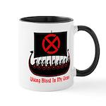 Vbb2 Mug Mugs