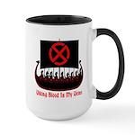 Vbb2 Large Mug Mugs