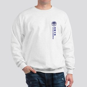 kyoto univ. Sweatshirt