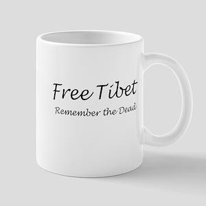 Free Tibet Boycott Mug