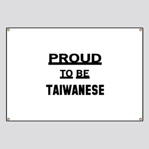 Proud To Be Taiwanese Banner
