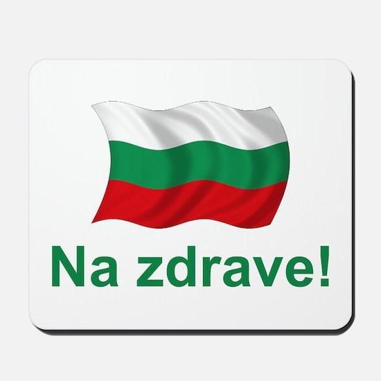 Bulgarian Na zdrave! Mousepad