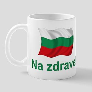 Bulgarian Na zdrave! Mug