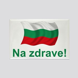 Bulgarian Na zdrave! Rectangle Magnet