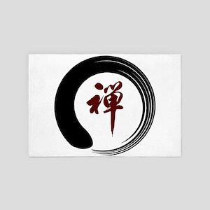 Zen Namaste Circle Meditation Prayer O 4' x 6' Rug