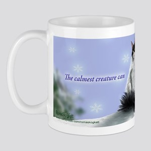 Excellent calm skogkatt Mug