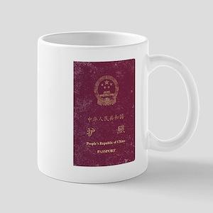 Chinese Worn Passport Mugs