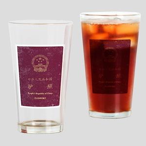 Chinese Worn Passport Drinking Glass