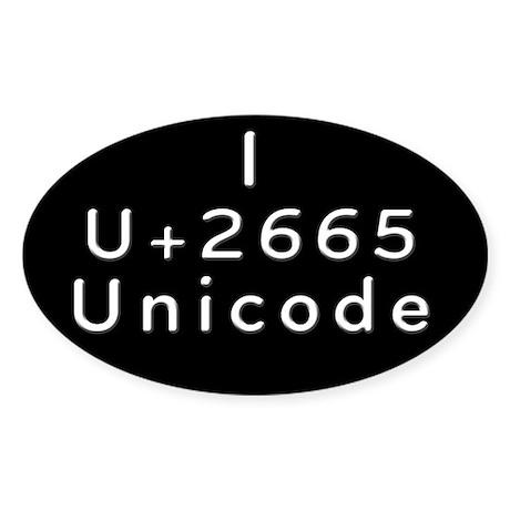 I Love Unicode Oval Sticker