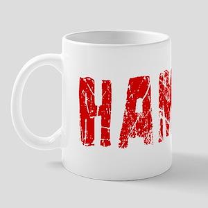 Hamza Faded (Red) Mug