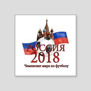 Russia Football World Cup Sticker