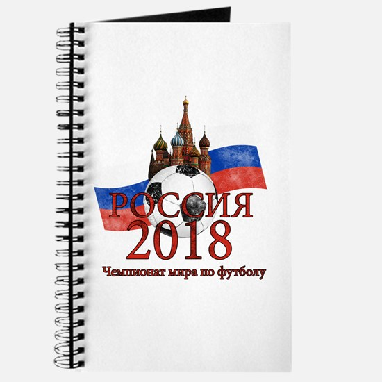 Russia Football World Cup Journal