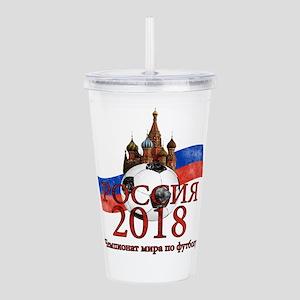 Russia Football World Acrylic Double-wall Tumbler