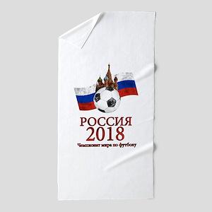 Russia Football World Cup Beach Towel