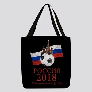 Russia Football World Cup Polyester Tote Bag