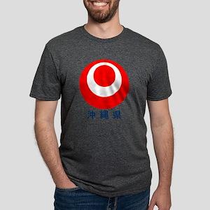 Okinawa-ken logo T-Shirt