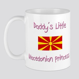 Daddy's little Macedonian Princess Mug
