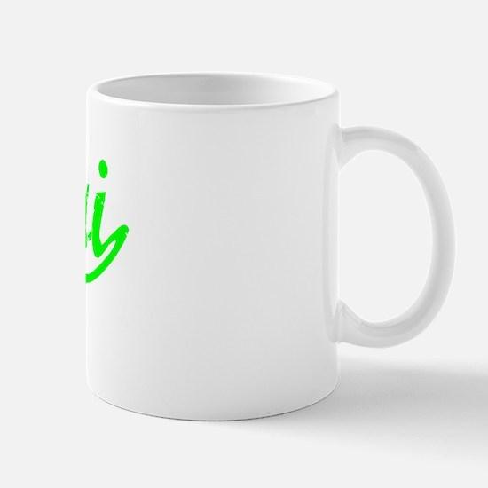 Vintage Zagiri (Green) Mug