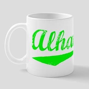 Vintage Alhambra (Green) Mug