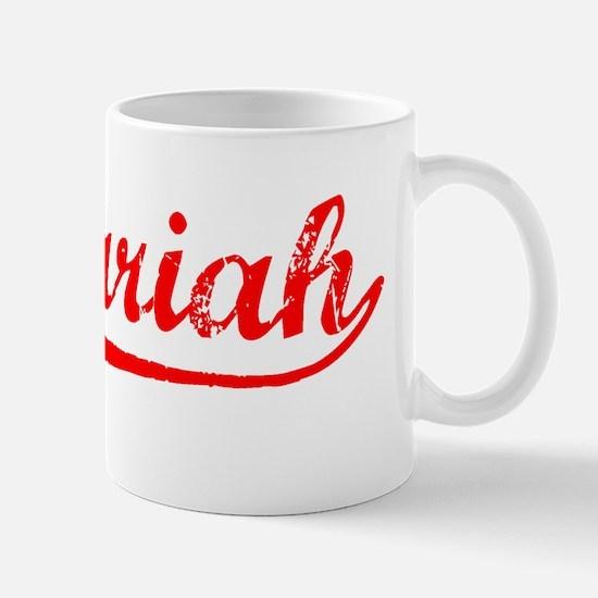 Vintage Zechariah (Red) Mug
