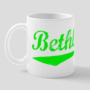 Vintage Bethlehem (Green) Mug