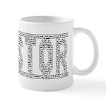 Be the Resistor Mug