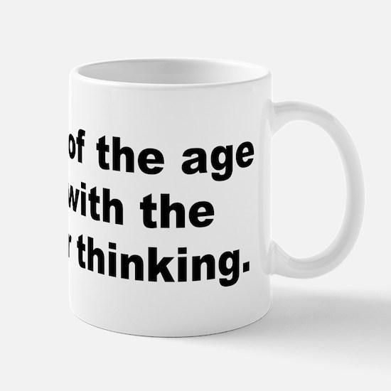 Funny Albert schweitzer Mug