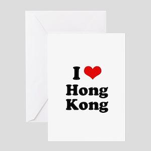 I love Hong Kong Greeting Card