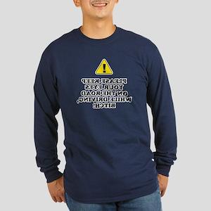 Driving Mirror Bitch Long Sleeve Dark T-Shirt
