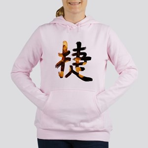 Victory Kanji Hooded Sweatshirt
