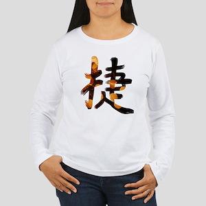 Victory Kanji Long Sleeve T-Shirt