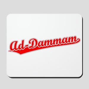 Retro Ad-Dammam (Red) Mousepad
