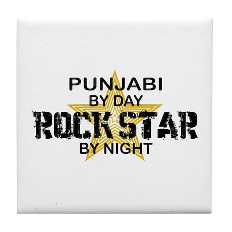 Punjabi Rock Star by Night Tile Coaster