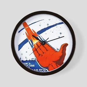 rocket soviet space propaganda Wall Clock