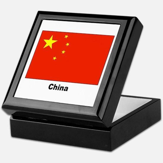 China Chinese Flag Keepsake Box