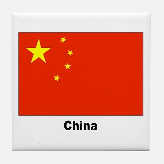 China Chinese Flag Tile Coaster