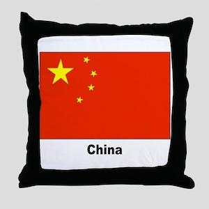 China Chinese Flag Throw Pillow