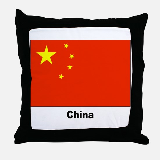 China Chinese Flag Throw Pillow