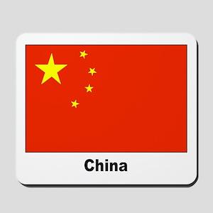 China Chinese Flag Mousepad