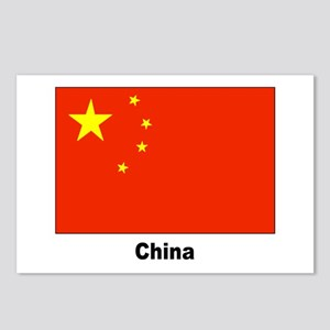 China Chinese Flag Postcards (Package of 8)