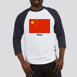 China Chinese Flag (Front) Baseball Jersey