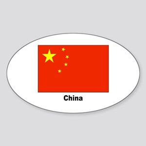 China Chinese Flag Oval Sticker