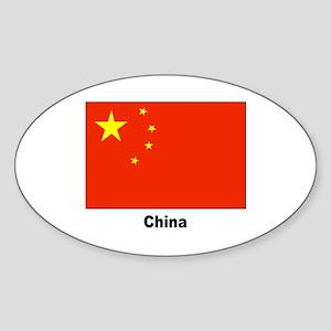 China Chinese Flag Oval Sticker