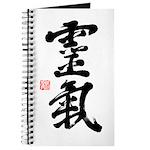 Reiki Symbol Journal