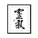 Reiki Kanji Framed Panel Print