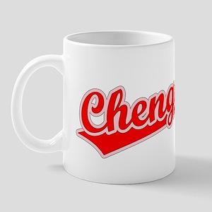 Retro Chengdu (Red) Mug