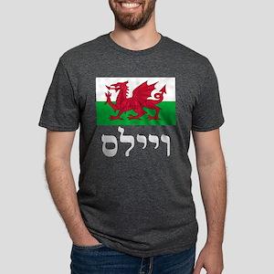 Ireland Hebrew T-Shirt